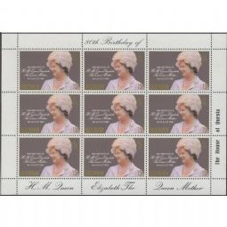 Ascension 1980 SG269s 80th Birthday of Queen Elizabeth the Queen Mother sheetlet of 9